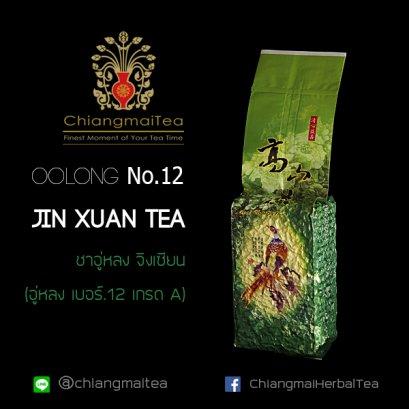 ชาอู่หลงจิงเซียนเบอร์ 12