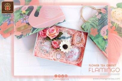 ชุดของขวัญ ชาดอกไม้ ฟลามิงโก (FlowerTea GiftSet-Flamingo)