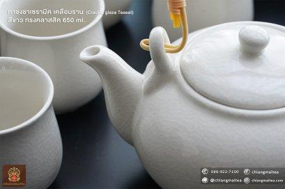 ชุดกาชงชาเซรามิค เคลือบราน สีขาว-สีเขียว ทรงคลาสสิค (Crackle glaze Teaset)