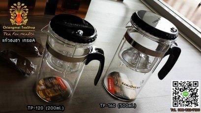แก้วกาชงชา ขนาด 200 ml.