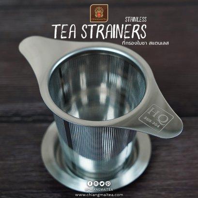 ที่กรองใบชา สแตนเลส Stainless Tea Strainers