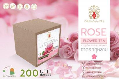 ชาดอกกุหลาบ พร้อมชง 30 ซอง