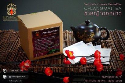 ชาหญ้าดอกขาว ชนิดซองชาเยื่อกระดาษพร้อมชง