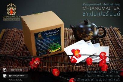 ชาเปปเปอร์มิ้นท์ ชนิดซองชาเยื่อกระดาษพร้อมชง
