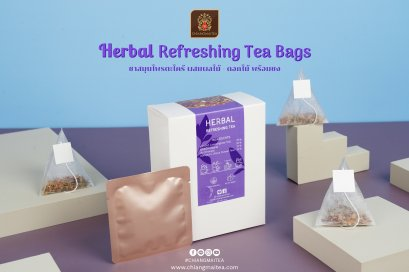 ชาสมุนไพรตะไคร้ ผสมผลไม้-ดอกไม้ พร้อมชง Herbal Refreshing Tea Bags