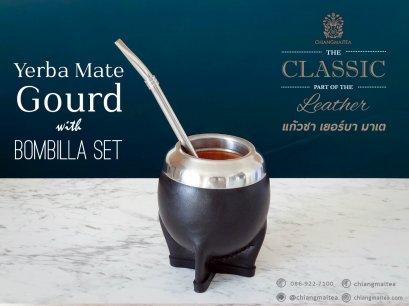 แก้วชาเยอร์บา มาเต สีดำ (Yerba Mate Gourd)