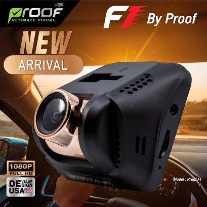 กล้องติดรถยนต์ PROOF F1