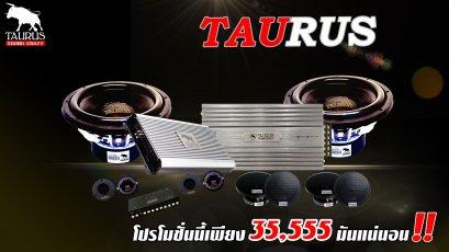 ชุดโปรโมชั่น TAURUS SOUND CRAZY Set3