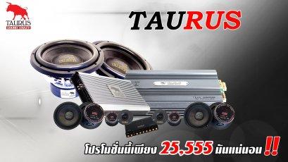 ชุดโปรโมชั่น TAURUS SOUND CRAZY Set2
