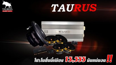 ชุดโปรโมชั่น TAURUS SOUND CRAZY Set1