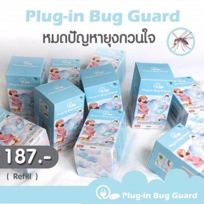 Refill- Plug-in Bug Guard ผลิตภัณฑ์ไล่ยุงจากธรรมชาติ 100 %
