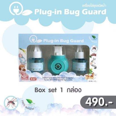 Plug-in Bug Guard ผลิตภัณฑ์ไล่ยุงจากธรรมชาติ 100 %