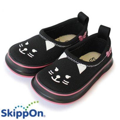 Skippon Neko 4536515424520