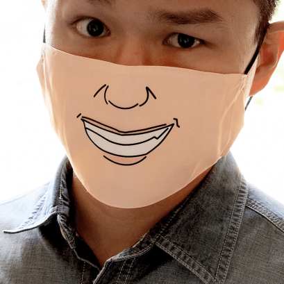 Siamese Smile Mask
