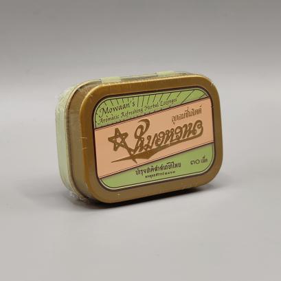 Aromatic Refreshing Herbal Lozenges (Box)