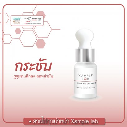 Visible  Pore  Away  Serum