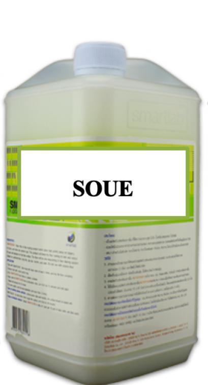ผลิตภัณฑ์ปรับสภาพผ้า/SOUE