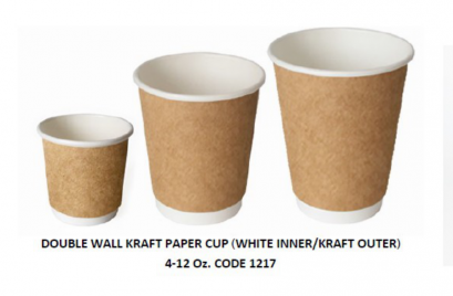 Double wall kraft paper cup (white inner - kraft outer) แก้วกระดาษรักษ์โลกสองชั้น