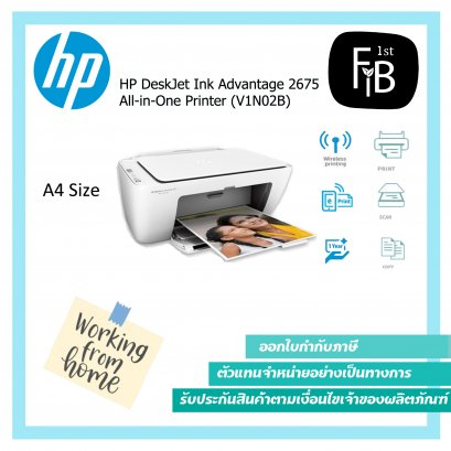 DeskJet Ink Advantage 2675