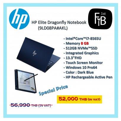 HP Elite Drangonfly