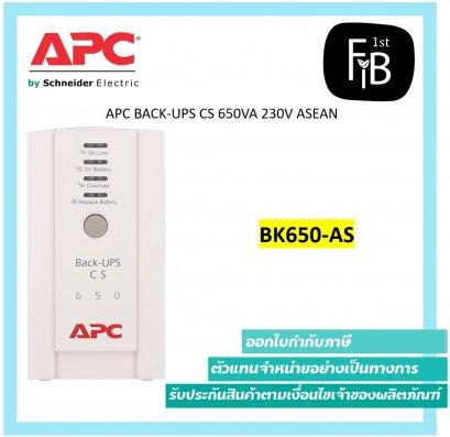 BK650-AS