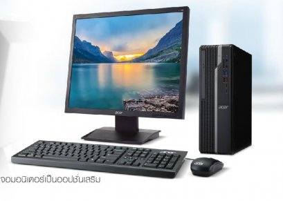 Desktop X Series