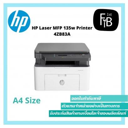 HP LaserJet Pro MFP 135w