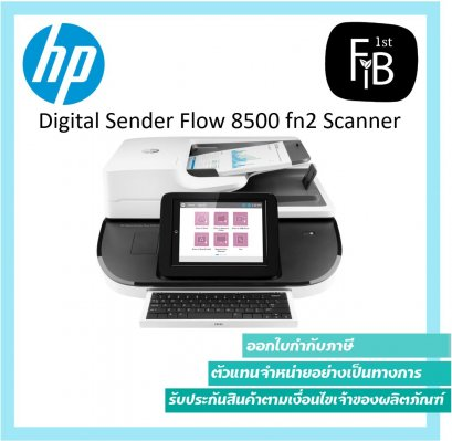 HP Digital Sender Flow 8500 fn2