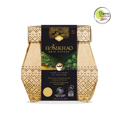 Homkhao Organic Drip Coffee : Honey Process หอมข้าวกาแฟดริป ออร์แกนิค ตรา ฮิลล์คอฟฟ์ บรรจุขนาด 10 กรัม × 8 ซอง