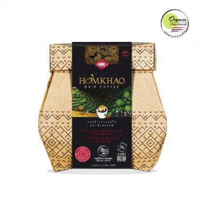 Homkhao Organic Drip Coffee : Dry Process  หอมข้าวกาแฟดริป ออร์แกนิค ตรา ฮิลล์คอฟฟ์ บรรจุขนาด 10 กรัม × 8 ซอง