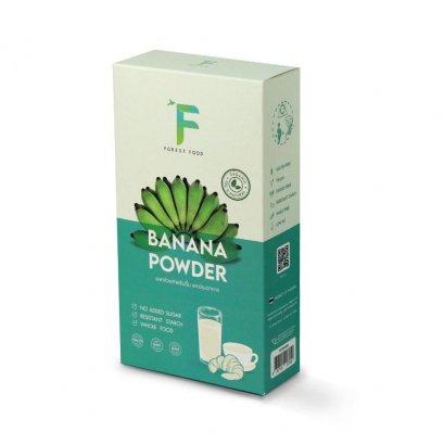 HK : Organic Banana Powder 400 g.