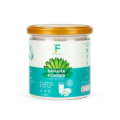 HK : Banana Powder 250 g.