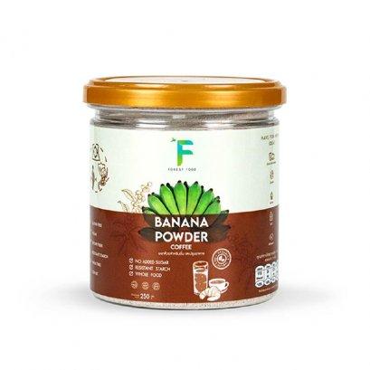 HK : Banana Powder Coffee 250 g.