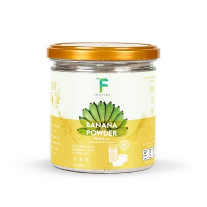HK : Banana Powder Vanila 250 g.