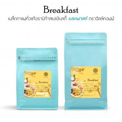 Breakfast Arabica Speacialty Roasted