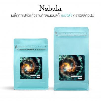 Nebula Arabica Specialty Roasted