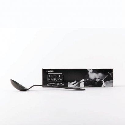 Hario KCS-1-MB Cupping Spoon Kasuya Model