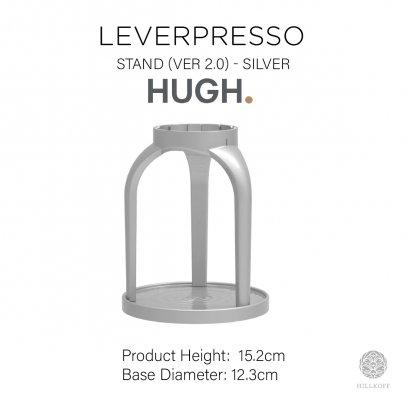 HUGH Leverpresso Stand V2 Silver
