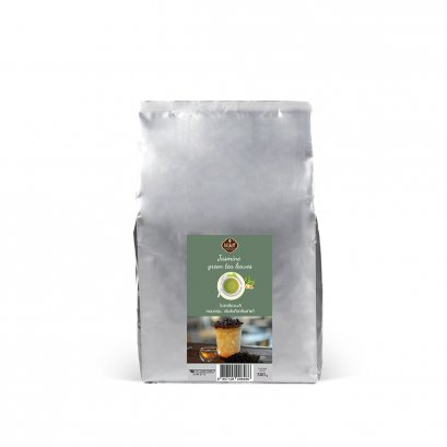 ใบชาเขียวมะลิไต้หวัน  500 กรัม