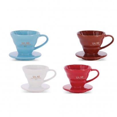 แก้วดริปกาแฟเซรามิก Yami V01 Colourful Boutique Porcelain Dripper