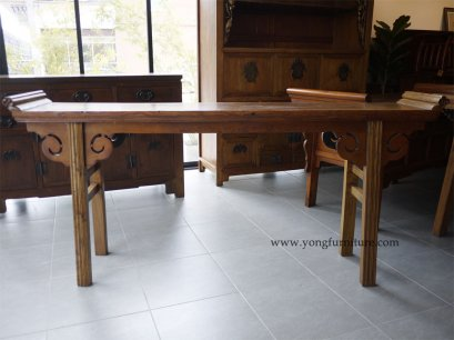 Plank Top Altar Table with Everted Ends