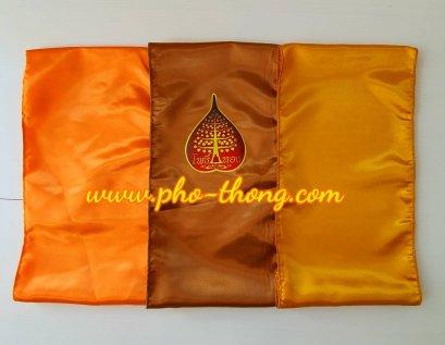 ผ้าประเคน/ผ้ากราบ (ต่วนมัน)   (พระราชทาน/เหลืองทอง/วัดป่า/กรักแดง)