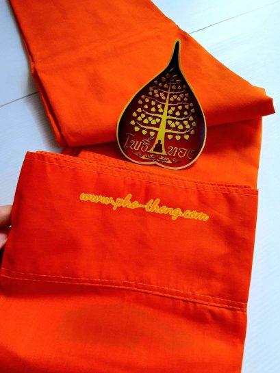 สบง ผ้ามัสลิน(2ชั้น) เกรด3A  2.6 หลา (เหลืองทอง/พระราชทาน/วัดป่า)