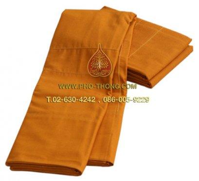 จีวร ผ้ามิสลิน สีพระราชทาน/สีเหลืองทอง เกรด AA ขนาด 2 เมตร(copy)