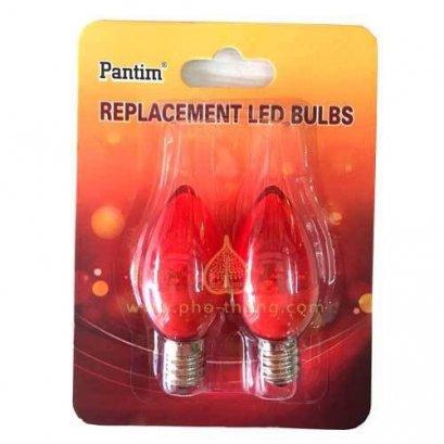 หลอดไฟ LED- สีแดง (แบบเกลียว)