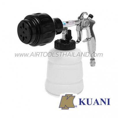 """ปืนลมยิงโฟม KI-7703 (1/4"""")"""