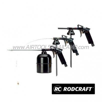 ปินฉีดลม RC8035 UBC-CAVITY-SPRAY-GUN