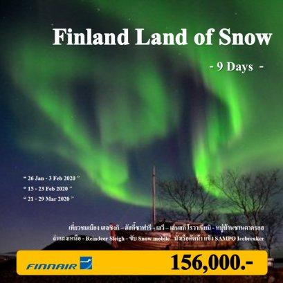 ฟินแลนด์:Finland Land of Snow 9 Days (AY)
