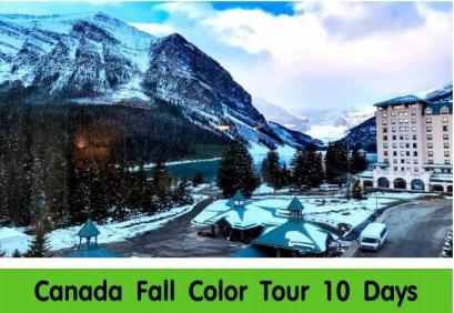 ทัวร์แคนนาดา :CANADA FALL COLOR TOUR 10 DAYS (CX)