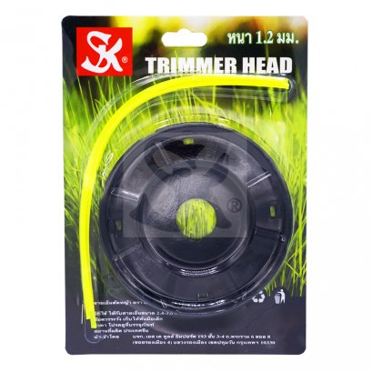 SK Trimmer Head